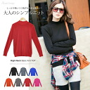I am going to ship it on order about October 16 simple high neck, plain fabric knit tops / sweater ◎ today