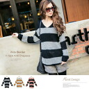 I am going to ship a wide border X roughly on order about January 7 knit, V neck knit one piece / tunic 10P30Nov13 ◎ today