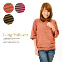 Border and 7 minutes Dolman sleeve knit sweater, tunic tops ◎ order today will ship 12/17