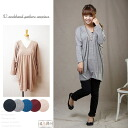 I am going to ship it on order about December 20 fake knit, V neck gathers one piece tunic ◎ today