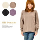 Cotton silk-V neck long sleeved Theater tops / sewn / simple solid ◎ order today will ship 6/1