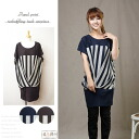 I am going to ship it on order about December 25 stripe reshuffling, long sleeves tuck one piece tunic ◎ today
