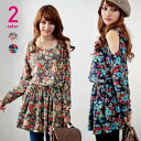 I am going to ship it on order about January 20 floral design, browsing long sleeves tunic one piece opening shoulder ◎ today