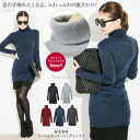 I am going to ship it on order about October 6 raised material, turtleneck knit so long tunic / long sleeves tops ◎ today