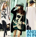 I am going to ship it on order about July 25 BIG scull pattern ★ asymmetric long sleeves tunic one piece, long sleeves T-shirt Ron T tops ◎ today