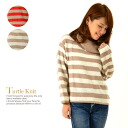 I am going to ship it on order about January 23 horizontal stripe off turtle sweater / tops / long sleeves / moco moco ◎ today