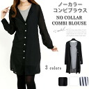 Inner tank top-long-sleeve shirt dress tunic ◎ order today will ship 4/1