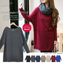 I am going to ship it on order about January 23 simple dolman knit so one piece / tunic / soft material ♪◎ today