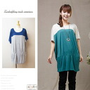 I am going to ship it on order about January 14 short-sleeved knit so tuck one piece tunic by color ♪◎ today