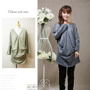 I am going to ship it on order about January 14 V neck, long sleeves dolman tuck tunic one piece ◎ today