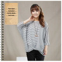 I am going to ship it on order about April 30 sleeve pleats tuck tunic cut-and-sew tops ◎ today for horizontal stripe .7 minutes