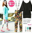 I am going to ship it on order about March 28 3SET ★ tunic one piece X floral design leggings X necklace / setup ◎ today