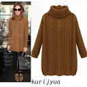 I am going to ship it on order about March 31 cable knitting turtleneck long sleeves knit tops sweater tunic ◎ today