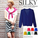 I am going to ship it on order about August 5 basic short cardigan / thin knit ◎ today