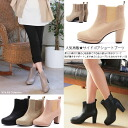 Clearance sale! I am going to ship it on order about August 8 ankle length side Gore boots bootie 7cm Lady's ◎ today