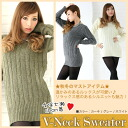 I am going to ship it on order about April 9 simple V neck long sleeves knit tunic one piece sweater cable knitting ♪◎ today