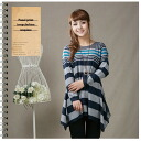 I am going to ship it on order about March 26 horizontal stripe ★ long sleeves tunic one piece irregular hem ◎ today