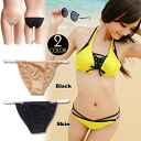 Sheer transparent thongs and swimwear for inner pants ★ prevent shorts ★ black and beige ◎ order today will ship 42 月 22 日