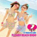 3-piece set swimwear ★ floral holterneckbikini & miniskirt ◎ order today will ship 4/27