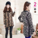 I am going to ship it on order about October 23 fake leather, tiger pattern long length shirt animal pattern tops ◎ today with studs