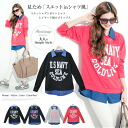 I am going to ship it on order about August 5 logo sweat shirt X dungarees ★ long sleeves trainer tops ★ lei yard style ◎ today
