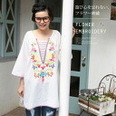 I am going to ship it on order about September 18 A-line ★ cotton ★ embroidery tunic one piece / blouse ◎ today