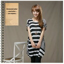 I am going to ship it on order about May 13 horizontal stripe reshuffling ★ short sleeves one piece tunic ◎ today