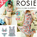 Small floral wire bikini / swimsuit / ruffle piece with ★ ROSIE by philter: order today will ship 5/27