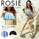 Clearance sale! I am going to ship it on order about August 4 van do type ♪ double frill bra top / bikini / swimsuit ★ ROSIE by philter ◎ today