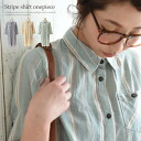 [hemp blend] is going to ship it for multi-stripe .7 on sleeve shirt-dress ★ natural casual ◎ today order about May 8
