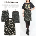 I am going to ship it on order about April 30 camouflage, camouflage ★ high waist tight skirt mini-★ twill stretch ◎ today