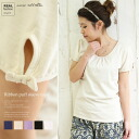 Puff sleeve short sleeve T shortcut saw and sleeve Ribbon & breast gather ◎ order today will ship 2/2