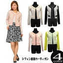 I am going to ship it on order about May 15 rose chiffon tweed bolero cardigan jacket ★ wedding ceremony, party ◎ today
