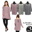 I am going to ship it on order about May 12 back fastener, long sleeves dolman tunic one piece tweed touch ♪◎ today