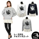 I am going to ship it on order about April 30 dolman sweat shirt trainer ◎ today with the rose print race