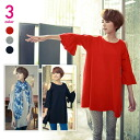 I am going to ship it on order about May 14 open shoulder flare sleeve long length cut-and-sew / tunic ◎ today