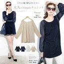 I am going to ship it on order about May 8 chiffon reshuffling, A-line long sleeves drape tunic tops ◎ today