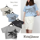 I am going to ship it on order about May 8 palm tree print shortstop length short sleeves T-shirt cut-and-sew tops ◎ today