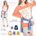 I am going to ship it on order about May 8 colorful logo dolman big T-shirt tunic / long sleeves cut-and-sew / tops ◎ today