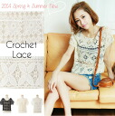 Short length-crochet hook ideal for short sleeve lace tops layered ◎ order today 4/24 will ship