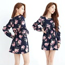 I am going to ship it on order about May 21 floral design ティアードフリル, long sleeves tunic one piece ◎ today
