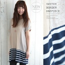 3 material MIX ★ plain x border pattern short sleeve one piece tunic ◎ order today will ship 2/24