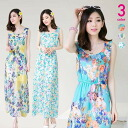 Floral chiffon North liebmaxiwanpeace resort browsing ◎ order today will ship 3/26