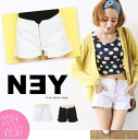 The celebrity is going to ship it to any cotton bun coordinates in sandals and the beach in the NEY ★ easy stretch ♪ high waist zip short pants, swimming pool and sea of the summer on order about September 11 trendy beautiful leg effect bottoms ◎ today, too
