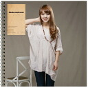 I am going to ship it on order about September 17 tops, three-quarter sleeves, dolman sleeve tunic tunic dress ◎ today