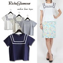 I am going to ship it on order about August 5 sailor line, short sleeves T-shirt cut-and-sew tops by color casual ◎ today