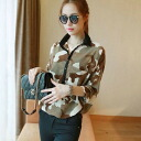 I am going to ship it for camouflage pattern chiffon dolman 7 on order about August 12 sleeve shirt blouse tops ◎ today