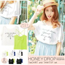 Shoulder opening ribbon T shirt inner SET ☆ marinelogotops and Camisole set-front gather ◎ order today will ship 5/15