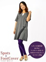 Leggings kabbaspa trench tights Ballet shoe spats room room wearing Yoga bottom stretch ◎ order today will ship 3/16