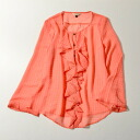 I am going to ship it on order about August 5 frill race feminine blouse tops chiffon shirt, A-line pink beige ◎ today